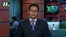 NTV Moddhoa Raater Khobor   15 October 2016