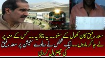 A Guy Badly Bashing And Insulting Khawaja Saad Rafiq On Railway Station