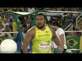 Athletics   Men's shot put F33 & F20 , women's javelin F37   Day 3   Rio 2016 Paralympic Games