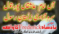 "068 12Muharam-ul-Haram1438 \ 14October2016 Khutba Juma (کاواقعہFrederick) by ""ALLAMA QAZI MUHAMMAD ARIF SB(R.A.)"""