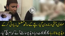 Rape of 12 Year Old Girl in Madarsa By Molvi and Others - video