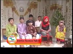 Islamic Songs BD  Rasul Namer Fuler Grane