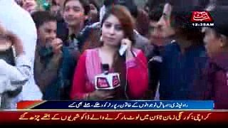 Female Reporter Harrased & Molested Live In Pakistan new songs new bollywood songs 2016 new mujra 2016 new punjabi mujra