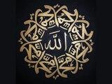 Sourate 96- Al-Alaq (L'adhérence) ☾Coran récitation français-arabe☽