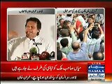 Imran Khan's complete speech to Insaaf Professional Forum in Lahore - 15th October 2016
