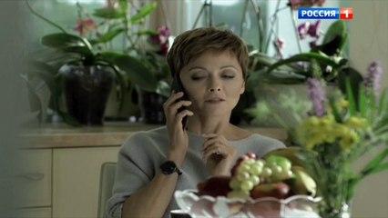 Расплата за счастье 3 серия | Сериал Расплата за счастье смотреть онлайн 3 серия | Фильм Расплата за