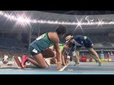 Athletics | Women's 100m - T47 Final | Rio 2016 Paralympic Games