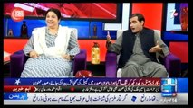 Meray Aziz Hum Watno - 15th October 2016
