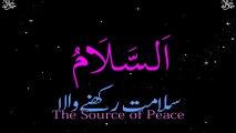 99 Name Of Allah(Urdu English Translation )