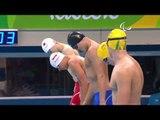 Swimming | Men's 100m Breaststroke SB13 heat 1 | Rio 2016 Paralympic Games