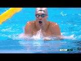 Swimming | Men's 200m IM SM9 heat 1 | Rio 2016 Paralympic Games