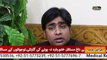 Almas Talai Muqwi Khas Harbal Shadi Course plus tilla mutawal