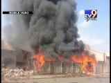 Kutch : Major fire breaks out in Godown of Textile Company, 4 fire tenders reached the spot -Tv9