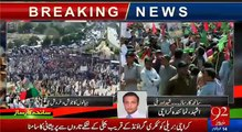 Aerial View of Bilawal Bhutto's Rally in Lyari - Exclusive Visuals