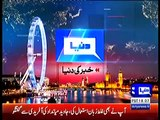 Shahid Afridi and Javed Miandad Resolve Differences | Dunya News