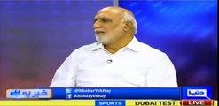 Haroon Rasheed ka Pervaiz Rasheed ko Qarara Jawab