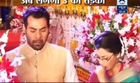 Kumkum Bhagya Serial - 16 October 2016 | Latest Update News | ZEE TV Drama Promo |