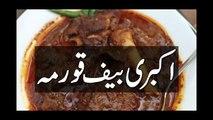 Pakistani Recipes - Beef Korma Recipe - Beef Recipes Pakistani Food Recipes