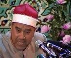 Qari Raghib Mustafa Ghalwash - Surah Ahzaab