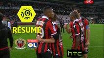 OGC Nice - Olympique Lyonnais (2-0)  - Résumé - (OGCN-OL) / 2016-17