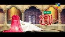 films bollywood new, films by akshay kumar,films bloopers,films bLaaj Episode 11 Full HD HUM TV Drama 15 October 2016(7)