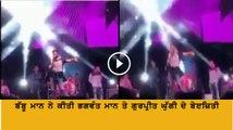 Babbu Mann on Bhagwant Mann and Gurpreet Ghuggi