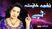 Pashto New Tapay 2016 Best Armani Lovely Tappy Shaista Janana Tapey Naghma Old Tapay