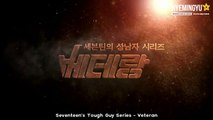 [Engsub] St★R Sh0w 360 Seventeen - Tough Guy Series Friend & Veteran