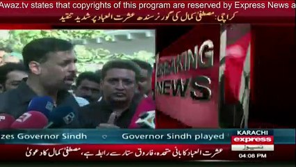 Mustafa Kamal Media talk - 17th October 2016