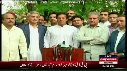 PTI Chairman Imran Khan Media Talk - 17th October 2016