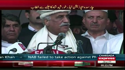 Opposition Leader Khurshid Shah Address in Jalsa Charsadda - 17th October 2016