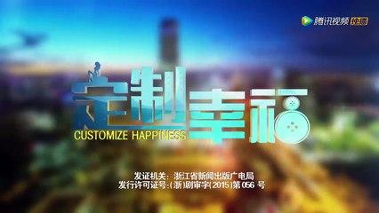 定製幸福 第18集 Customize Happiness Ep18