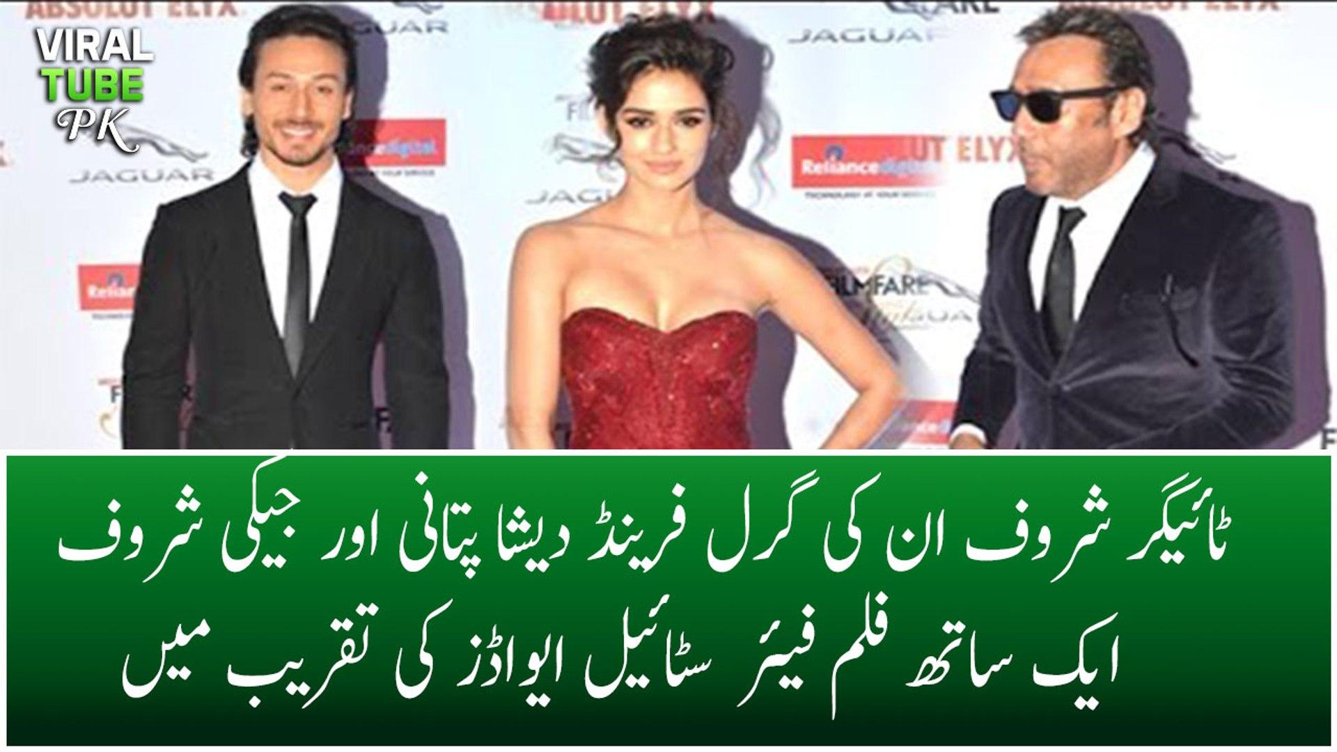 Tiger Shroff & GIRLFRIEND Disha Patani Together With Jackie Shroff At Filmfare Style Awards