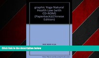 Free [PDF] Downlaod  graphic Yoga Natural Health Law (with CD-ROM) (Paperback)  BOOK ONLINE