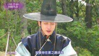 B1A4振永清唱 雲畫的月光OST《霧之路》