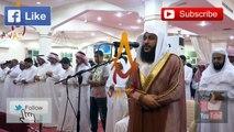 best Quran recitation - very beautiful voice by Mu'ayyid al