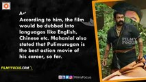 Mohanlal's Pulimurugan Malayalam Movie To Be Dubbed Into Foreign Languages ! - Filmyfocus.com