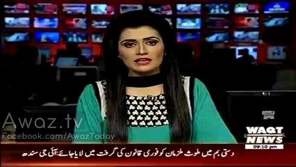 Imran Khan Ki Appeal Par Aik Hi Din Main 4 Crore Rupee Jama Ho Gaye