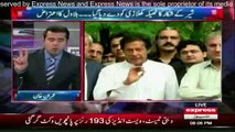 Mian ATeeq With Imran Khan On Express News 17th October 2016
