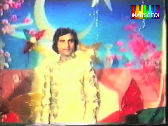 Piya Ghar Aaye - Muhabbat Aur Majboori - From DvD Mala Begum Vol. 1