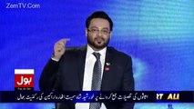 Zainab taunting Aamir Liaquat on Bol TV 'Azadi Transmission'