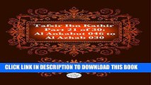 PDF [FREE] DOWNLOAD Tafsir Ibn Kathir Volume 5 0f 10 BOOK
