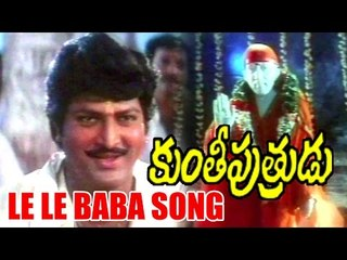 Kunthi Putrudu Songs - Le Le Baba - Mohan Babu
