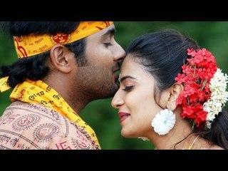 Gunde Jhallumandi Songs - Gunde Jhallumandi - Uday Kiran Aditi Sharma