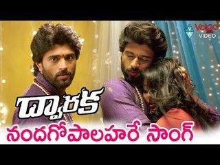 Dwaraka Movie Songs || Nandagopalahare Song || Vijay Deverakonda, Pooja Jhaveri || 2016