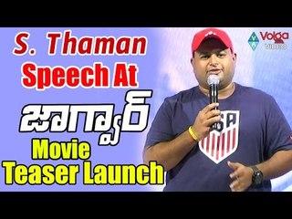 S. Thaman Speech At Jaguar Movie Teaser Launch || Nikhil, Deepti Sati 2016 || Volga Videos