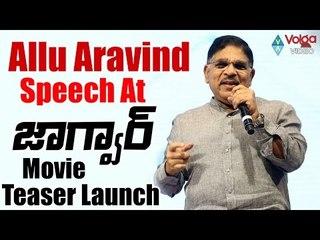Allu Aravind Speech At Jaguar Movie Teaser Launch    Nikhil Gowda, Deepti Sati 2016    Volga Videos