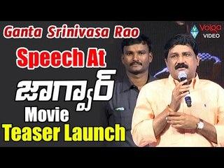 Ganta Srinivasa Rao Speech At Jaguar Movie Teaser Launch    Nikhil, Deepti Sati 2016    Volga Videos