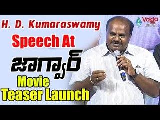 H. D. Kumaraswamy Speech At Jaguar Movie Teaser Launch    Nikhil, Deepti Sati 2016    Volga Videos