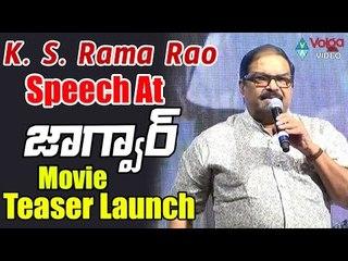 K. S. Rama Rao Speech At Jaguar Movie Teaser Launch    Nikhil, Deepti Sati 2016    Volga Videos